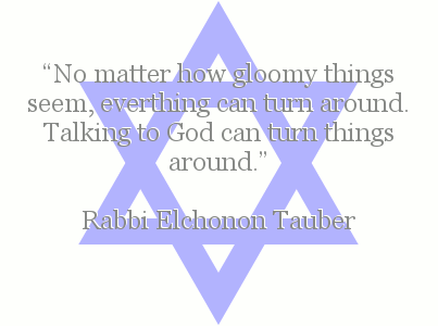 A quote for Purim